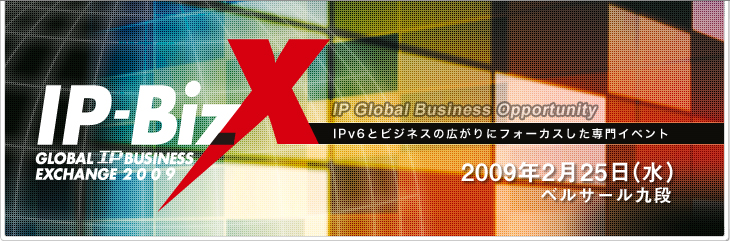 Global IP Business Exchange 2009