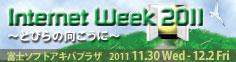 併催イベントバナー:Internet Week 2011